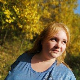 Фото Виктория, Кемерово, 28 лет - добавлено 15 сентября 2020