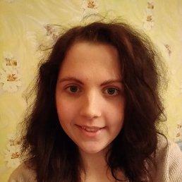 Лариса, 25 лет, Стрежевой