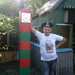Дмитрий, 51 год, Лисичанск