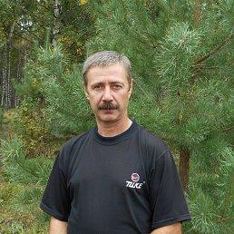 Вячеслав, 50 лет, Пенза