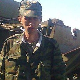Максим, Самара, 39 лет