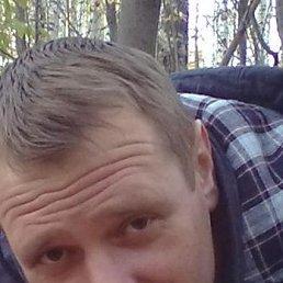 Алексей, 40 лет, Геническ