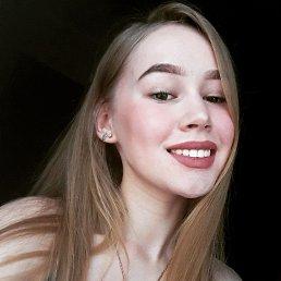 Вика, 20 лет, Екатеринбург