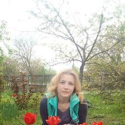 Таточка, 41 год, Днепропетровск
