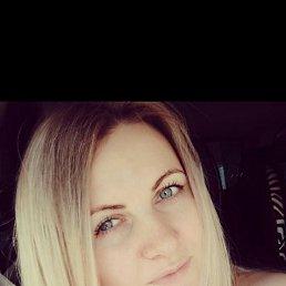 Карина, 33 года, Красноярск