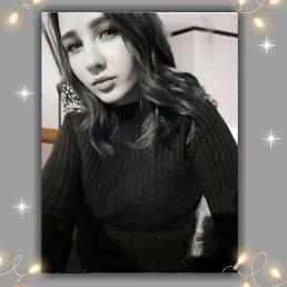 Диана, Барнаул, 19 лет