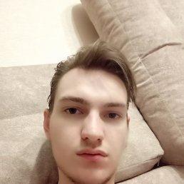 Александр, 20 лет, Воронеж