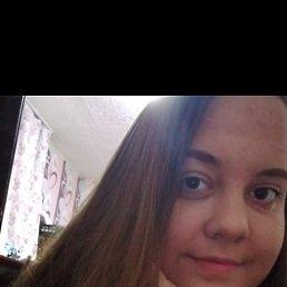 Анастасия, Оренбург, 17 лет