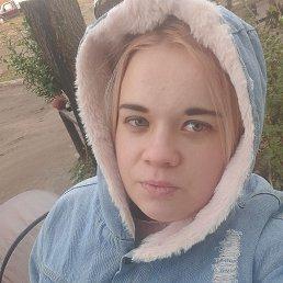 Настя, 24 года, Казань
