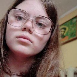 Дана, 20 лет, Ивано-Франковск