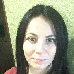 Настасья, 27 лет, Казань