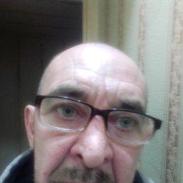 Александр, Магадан, 55 лет