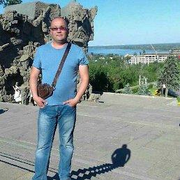 Рамиль, Астрахань