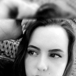 Дарья, 17 лет, Краснодар