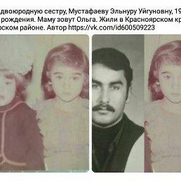 ruslan, 38 лет, Красноярск