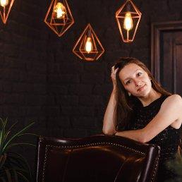 Юлия, 25 лет, Тальменка