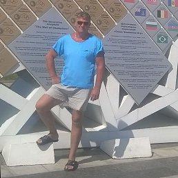 Андрей, Ростов-на-Дону, 54 года