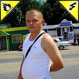 Евгений, Бугуруслан, 39 лет