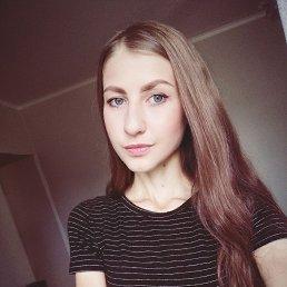Надежда, 28 лет, Казань