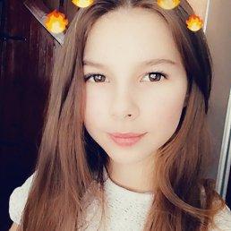 Дарина, 20 лет, Ярославль