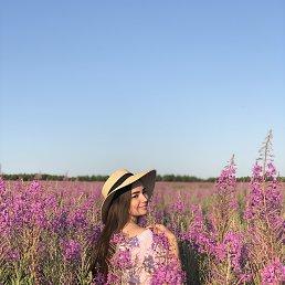 Анастасия, Екатеринбург, 24 года