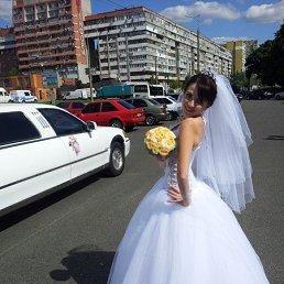 Дашуля, 29 лет, Днепропетровск