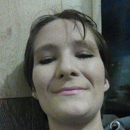 Надюша, Владивосток, 29 лет
