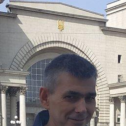 Юра, 46 лет, Днепропетровск