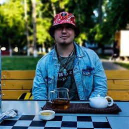 Фото Павел, Брянск, 30 лет - добавлено 28 мая 2021