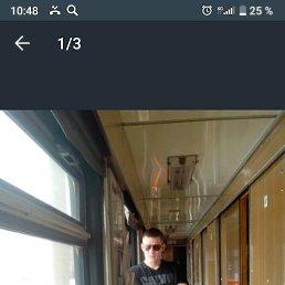 Александр, 33 года, Уфа