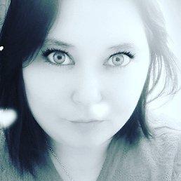 Анастасия, Ставрополь, 29 лет