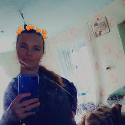 Лена, 25 лет, Краснодар