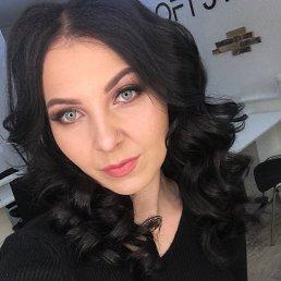 Ирина, Белгород, 28 лет