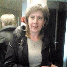 Наталья, 44 года, Улан-Удэ