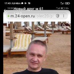 Олег, 58 лет, Пермь