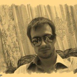 Дмитрий, Волгоград, 30 лет