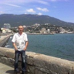 Ник, 37 лет, Ульяновск