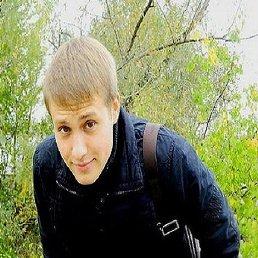 Обычный Парень, Липецк, 39 лет