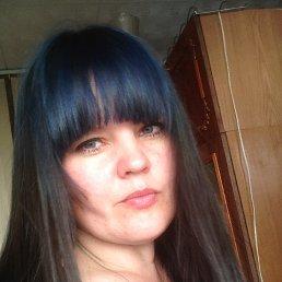 Фото Вика, Белгород, 36 лет - добавлено 21 мая 2021