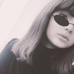 Ксения, 17 лет, Харьков