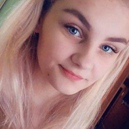 Алина, Красноярск, 17 лет