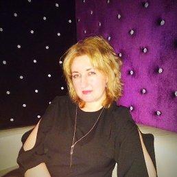 Екатерина, 41 год, Мытищи