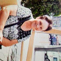 Наташа, 61 год, Полтава