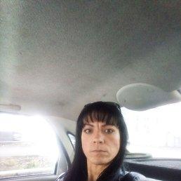 Евгения, 37 лет, Саратов