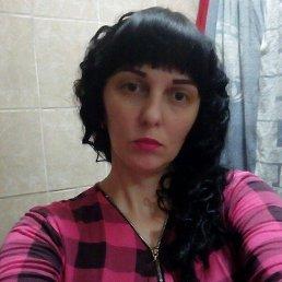 Татьяна, , Калининград