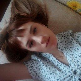 Мария, Оренбург, 24 года