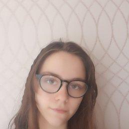 Мария, 20 лет, Иркутск