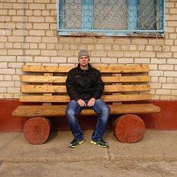 Юрий, 30 лет, Биробиджан