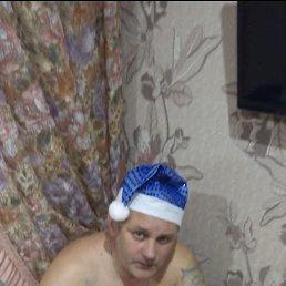 Павел, 45 лет, Рязань