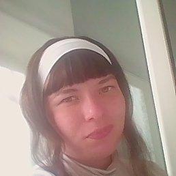 Фото Светлана, Красноярск, 29 лет - добавлено 26 февраля 2021